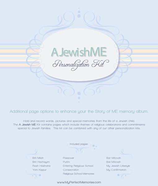 A_Jewish_Me pg 1 2016_03
